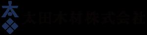 太田木材株式会社 | リクルート